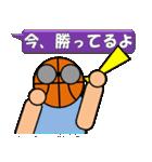 バスケットボール試合速報スタンプ(個別スタンプ:19)