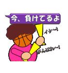 バスケットボール試合速報スタンプ(個別スタンプ:20)