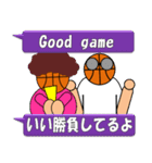 バスケットボール試合速報スタンプ(個別スタンプ:21)