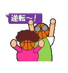 バスケットボール試合速報スタンプ(個別スタンプ:22)