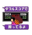 バスケットボール試合速報スタンプ(個別スタンプ:23)