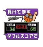 バスケットボール試合速報スタンプ(個別スタンプ:24)