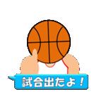 バスケットボール試合速報スタンプ(個別スタンプ:25)