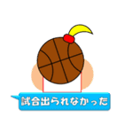 バスケットボール試合速報スタンプ(個別スタンプ:26)
