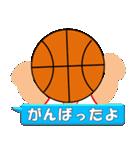 バスケットボール試合速報スタンプ(個別スタンプ:27)