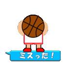 バスケットボール試合速報スタンプ(個別スタンプ:28)