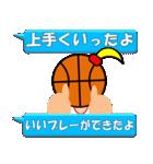 バスケットボール試合速報スタンプ(個別スタンプ:29)