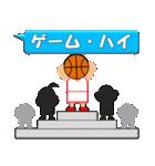 バスケットボール試合速報スタンプ(個別スタンプ:31)