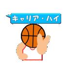 バスケットボール試合速報スタンプ(個別スタンプ:32)