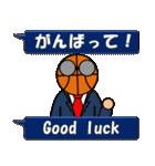 バスケットボール試合速報スタンプ(個別スタンプ:33)
