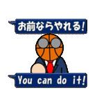 バスケットボール試合速報スタンプ(個別スタンプ:34)