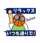 バスケットボール試合速報スタンプ(個別スタンプ:35)