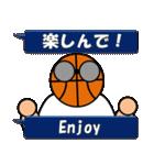 バスケットボール試合速報スタンプ(個別スタンプ:36)