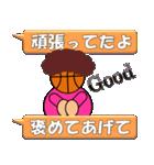 バスケットボール試合速報スタンプ(個別スタンプ:37)