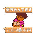 バスケットボール試合速報スタンプ(個別スタンプ:38)