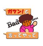 バスケットボール試合速報スタンプ(個別スタンプ:39)