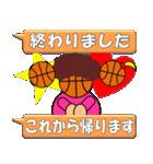 バスケットボール試合速報スタンプ(個別スタンプ:40)