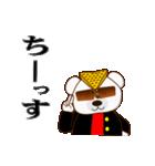 ヤンキー専用スタンプ『ワルクマ』(個別スタンプ:01)