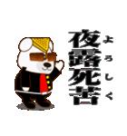 ヤンキー専用スタンプ『ワルクマ』(個別スタンプ:02)