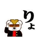 ヤンキー専用スタンプ『ワルクマ』(個別スタンプ:03)