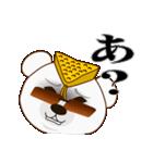 ヤンキー専用スタンプ『ワルクマ』(個別スタンプ:04)