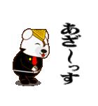 ヤンキー専用スタンプ『ワルクマ』(個別スタンプ:05)