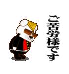ヤンキー専用スタンプ『ワルクマ』(個別スタンプ:06)