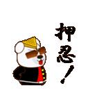 ヤンキー専用スタンプ『ワルクマ』(個別スタンプ:07)