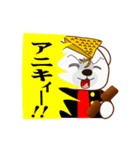 ヤンキー専用スタンプ『ワルクマ』(個別スタンプ:08)