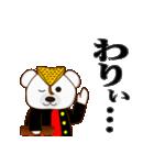 ヤンキー専用スタンプ『ワルクマ』(個別スタンプ:09)