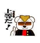 ヤンキー専用スタンプ『ワルクマ』(個別スタンプ:10)