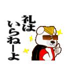 ヤンキー専用スタンプ『ワルクマ』(個別スタンプ:12)