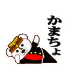 ヤンキー専用スタンプ『ワルクマ』(個別スタンプ:13)