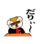 ヤンキー専用スタンプ『ワルクマ』(個別スタンプ:16)