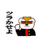 ヤンキー専用スタンプ『ワルクマ』(個別スタンプ:17)