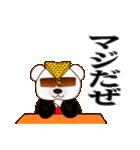 ヤンキー専用スタンプ『ワルクマ』(個別スタンプ:18)