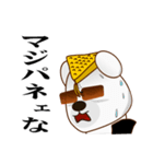 ヤンキー専用スタンプ『ワルクマ』(個別スタンプ:19)