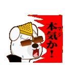 ヤンキー専用スタンプ『ワルクマ』(個別スタンプ:20)