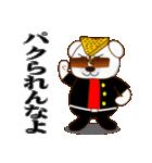 ヤンキー専用スタンプ『ワルクマ』(個別スタンプ:21)