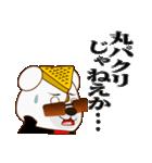 ヤンキー専用スタンプ『ワルクマ』(個別スタンプ:22)