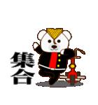 ヤンキー専用スタンプ『ワルクマ』(個別スタンプ:25)