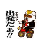 ヤンキー専用スタンプ『ワルクマ』(個別スタンプ:26)