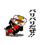 ヤンキー専用スタンプ『ワルクマ』(個別スタンプ:27)