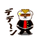 ヤンキー専用スタンプ『ワルクマ』(個別スタンプ:28)
