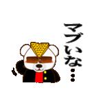 ヤンキー専用スタンプ『ワルクマ』(個別スタンプ:29)
