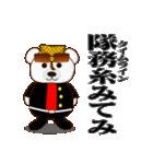 ヤンキー専用スタンプ『ワルクマ』(個別スタンプ:31)
