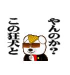ヤンキー専用スタンプ『ワルクマ』(個別スタンプ:34)