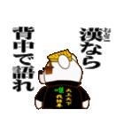 ヤンキー専用スタンプ『ワルクマ』(個別スタンプ:35)