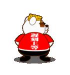ヤンキー専用スタンプ『ワルクマ』(個別スタンプ:36)