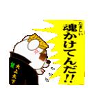 ヤンキー専用スタンプ『ワルクマ』(個別スタンプ:37)